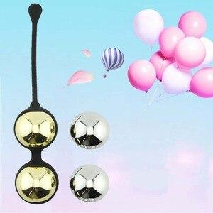 Inteligentne kulki kegla metalowa kurcząca się piłka pochwy hantle koralik miłość piłka zrobić mocniej Kegel ćwiczenia dla kobiet cipki gejsza