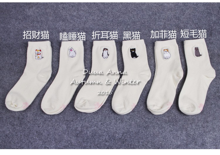 New Arrival White Color Japanese Style Cute Animal Cat Socks Cotton Funny Socks Women 4