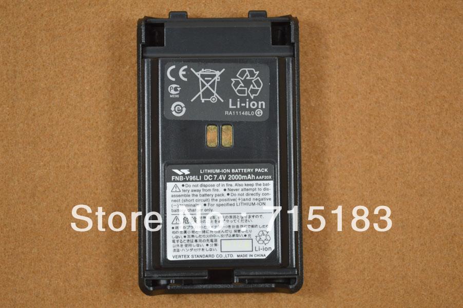 Vertex Standard FNB-V96LI DC 7.4 V 2000 mAh LITHIUM-ION Remplacement Batterie pour VX-350 VX-351 VX-354
