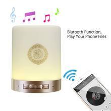 Altavoz Bluetooth inalámbrico colorido LED de luz Corán recitador musulmán soporte MP3 FM TF Tarjeta de Radio Control remoto