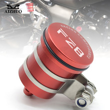 Motorcycle Oil Cup Brake Fluid Reservoir Clutch Tank Oil Fluid Cup With FZ8   FOR YAMAHA FZ8 2011 2012 2013 2014 2015 for yamaha fz8 fz 8 2011 2012 2013 2014 2015 2016 motorcycle accessories folding extendable brake clutch levers logo fz8