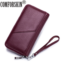 COMFORSKIN 100% Genuine Leather Long Men Organizer Wallets Multi-Card Bit European and American Brand Men Clutch Coin Purses comforskin luxurious 100% genuine leather multi card bit woman zipper purses famous brand long large capacity women s wallets
