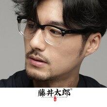 TARO FUJII Optical Eyeglasses Frame Men Prescription Myopia Computer Glasses Spectacle Clear Lens Male Oculos de FT2173109
