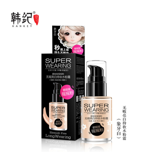 Shake Powder BB Cream Facial Natural Nourishing Hydrating Whitening Brighten BB Creams Long-lasting Makeup Sun Block CC Cream
