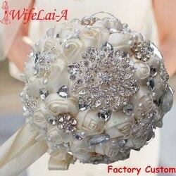 Superventas de broche de crema de marfil, ramo de boda, ramo de poliéster de boda, ramos de perlas, buque de novia PL001