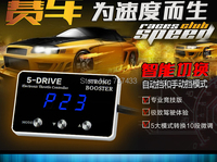 2017 Speed commander Strong Booster fast response pedal box car electronic throttle booster for Soueast DX7 powerful accelerate