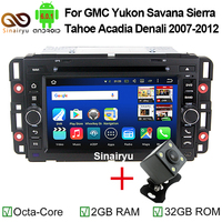 Android 6 0 Octa Core 64 Bit 2GB RAM Car DVD Head Unit For Chevy Chevrolet