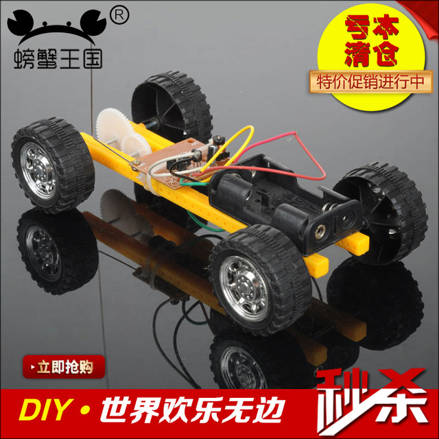 Crab Kingdom Model Assembly Diy Toy Car Assembly Toy Car Two Remote