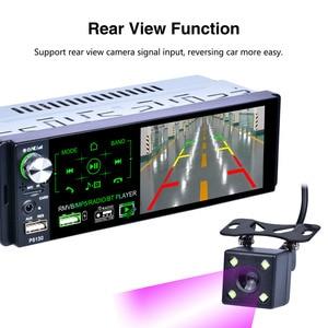 "Image 5 - AMPrime Autoradio רכב רדיו 1 דין 4.1 ""מגע מסך אוטומטי אודיו מיקרופון RDS סטריאו bluetooth מבט אחורי מצלמה usb aux נגן"