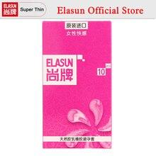 prezerwatywy naturalnej ELASUN z