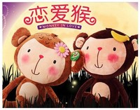 60cm Couple toy doll stuffed toy monkey plush toy The best gift to a lover free shipping