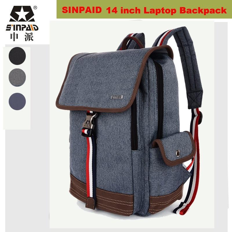 ФОТО 2017 Large Capacity School Bags for 14