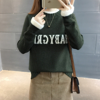 Korea style Contrast color knitted sweater women letters sweaters and pullovers autumn winter long sleeve bottoming sweater