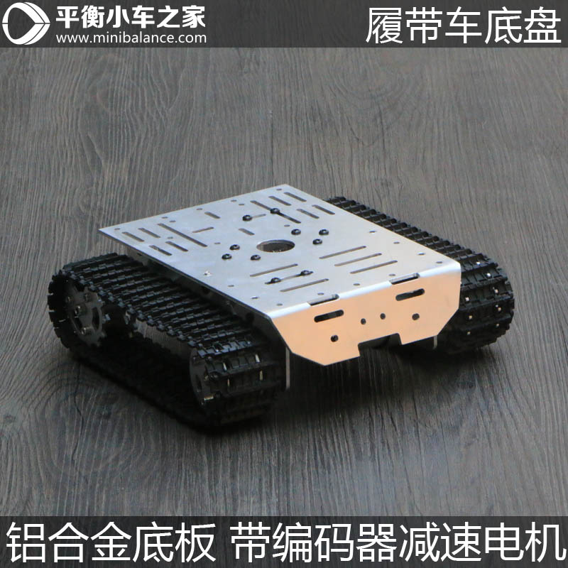 Tank chassis intelligent car caterpillar chassis robot chassis with metal motor belt encoder intelligent car chassis car tracing robot obstacle avoidance car with strong magnetic encoder motor rt 4