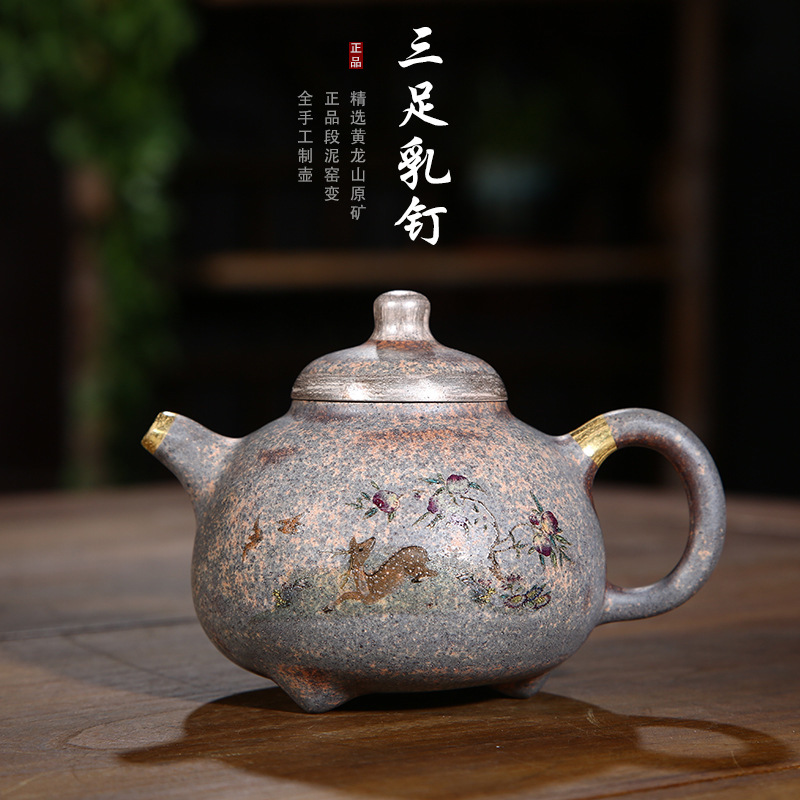 ore qing period of firewood labor king town three foot nails pot countries learn all hand a undertakes the teapot|Teapots| |  - title=