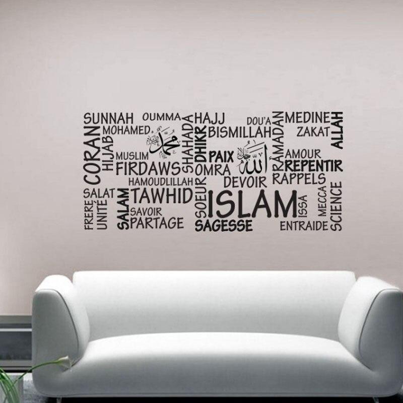 100% QualitäT Hohe Qualität Wasserdichte Islam Und Teilen Text Dekorative Wand Aufkleber Abnehmbare Muslimischen Vinyl Kunst Design Wand Aufkleber Wandmalereien Poster Harmonische Farben