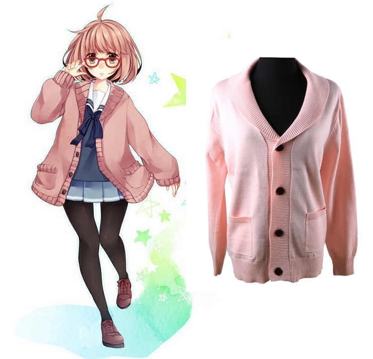 Free Shipping Kyokai no Kanata Cosplay Costume Kuriyama Mirai Uniform top cloth