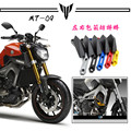 For YAMAHA  DROP Floor protection Floor protection MT09 MT-09 FZ9 13 - 16 years ball drop resistance protection bars Insurance