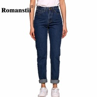 Romanstii de Cintura Alta Mujeres Jeans Vintage Pantalones Otoño Invierno Mujer Novio Washed Harem Jean de Mezclilla Azul Flaco Jeggings Femme