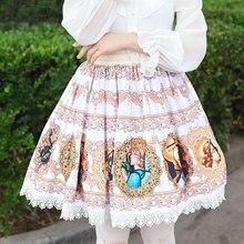 הבארוק מורי חצאית מודפס