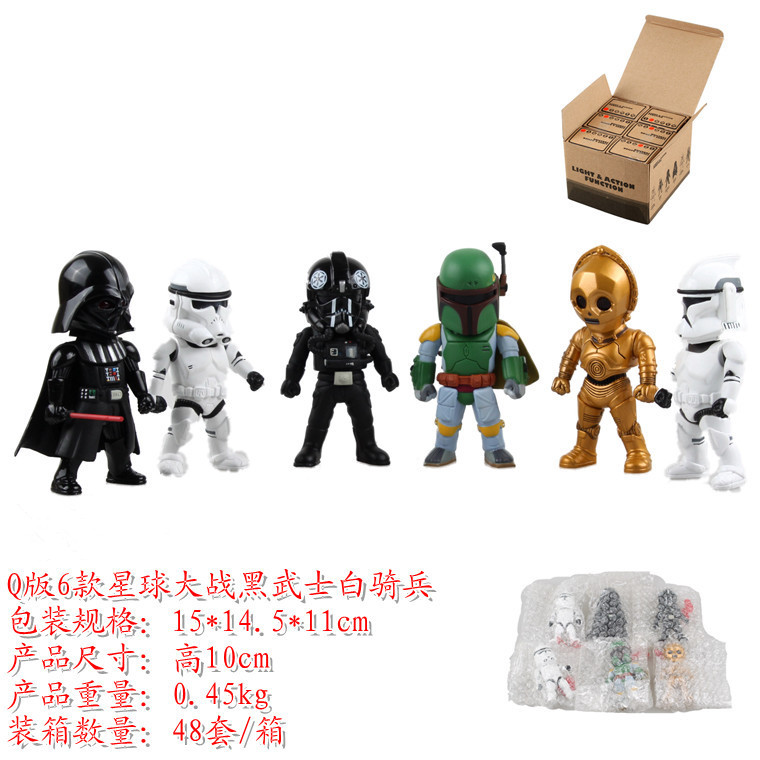 6pcs/set Star Wars Action Figures Toys Doll Small Q Version 10cm PVC Black Knight White Horse Soldiers Hot Toys B137