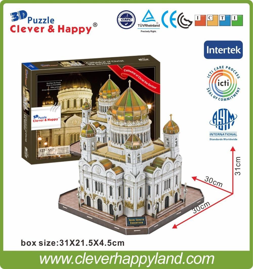 inteligente y feliz rompecabezas en 3D modelo Catedral de Cristo Salvador libro de papel rompecabezas modelo de bricolaje juegos de juguete para niños papel