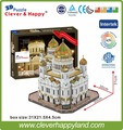 clever&happy 3d puzzle model  Cathedral of Christ the Saviour  paper puzzle diy model puzzle toy games for children paper
