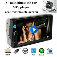 "Wetowe C100 7010b 2Din Car mp5 player 7"" HD Car Radio Audio Stereo Touch Screen Bluetooth FM Bluetooth Rear ViewRemote Control(China)"