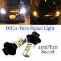 Светодиодные лампы с цоколем 1156 Bau15s PY21W. Добавляют сигналам поворота функцию дневных ходовых огней