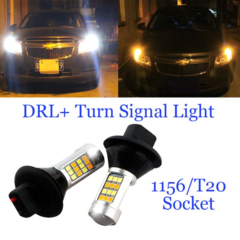 2x Dual Color 42SMD 5730 White + Amber 1156 BA15S BAU15S T20 7440 LED Bulbs For Front Turning Lights DRL Error Free Canbus 2pcs brand new high quality superb error free 5050 smd 360 degrees led backup reverse light bulbs t15 for jeep grand cherokee