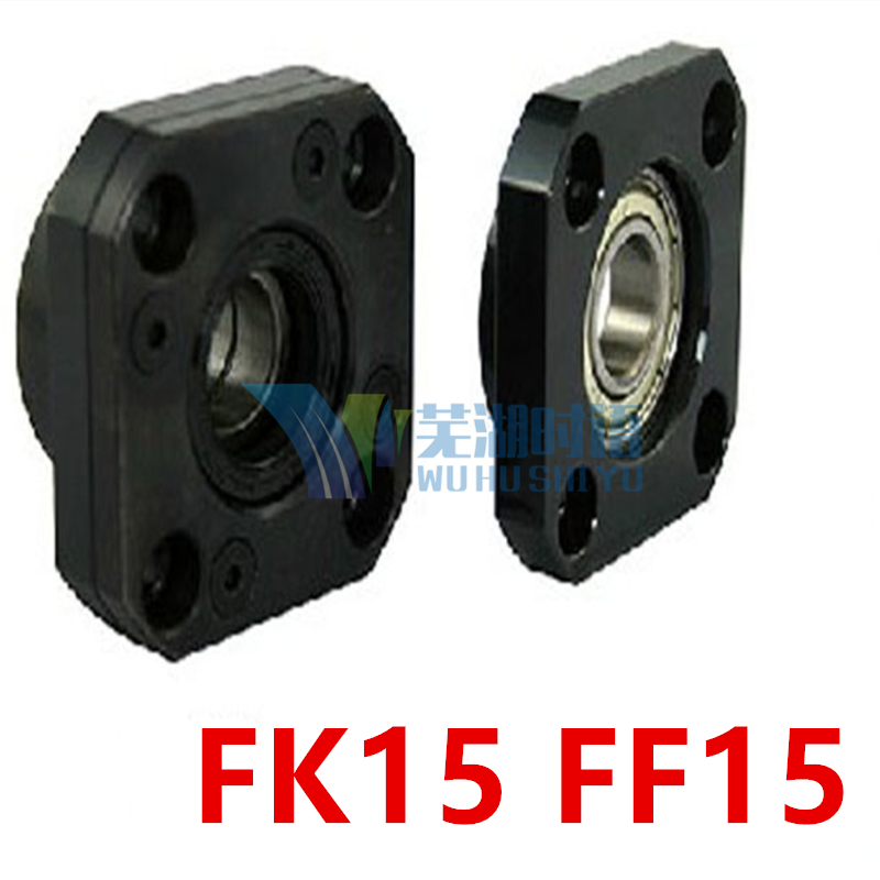 Free Shipping FK15 FF15 End Support for Ball Screw 2005 2510 set :1 pc FK15 Fixed Side +1 pc FF15 Floated Side for CNC parts все цены