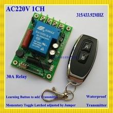 Дистанционное управление Настенные переключатели AC 220 В 30A реле приемника Металл передатчик Двигатель LED водяного насоса Беспроводной коммутатора 315/433 Обучение код