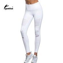 Las mujeres de la yoga deportiva mallas para correr pantalones mujeres gym fitness leggings pantalones de malla patchwork pantalones mujeres pantalón de entrenamiento entrenamiento