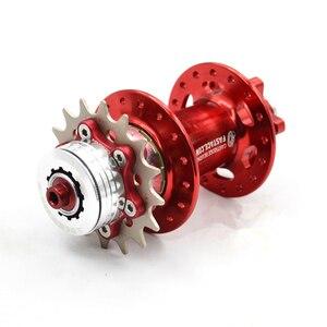 Image 3 - Fouriers 자전거 freewheel 단일 속도 freewheel bmx 스프로킷 기어 자전거 액세서리 16/17/18/19/20/21/22/23 t 자전거 freewheel