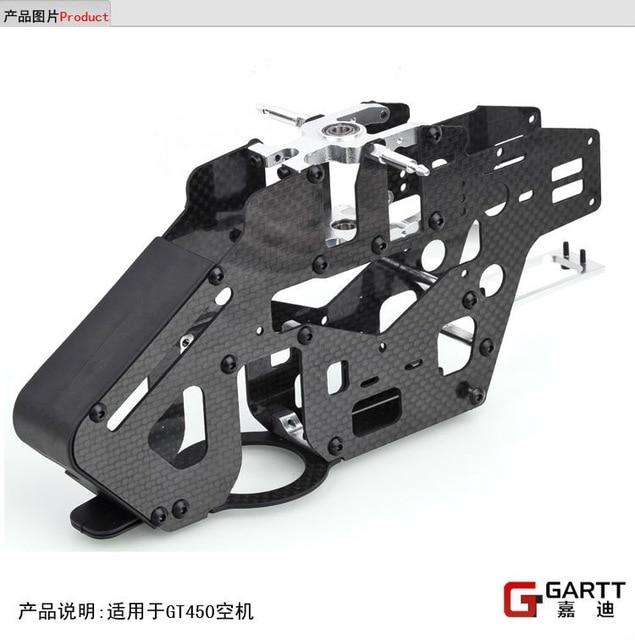 Ormino GARTT GT450 CF & Metal Main Frame Assembly (Torque Tube Version) 100% compat Align Trex 450 gartt 450 tail boom holder assembly set torque tube version 100