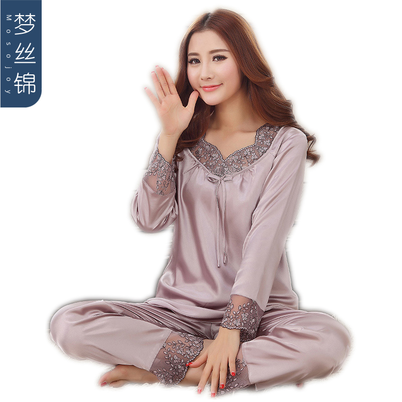2018 New luxury Women Silk Pajamas Solid Embroidery pyjamas women Lounge Pajama  Sets Silk Satin Pijama Feminino bbcf36586