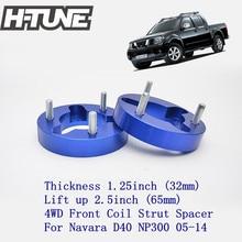 H-TUNE 32 мм 4*4 пикап 4WD алюминиевая передняя лифт комплекты для Navara D40 NP300 05-14