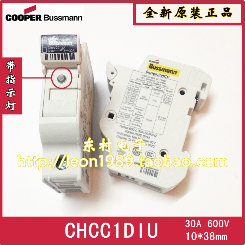 [SA] porte-fusible BUSSMANN CHCC1DIU 600V avec indicateur 10*38mm 30A 32A--5PCS/LOT