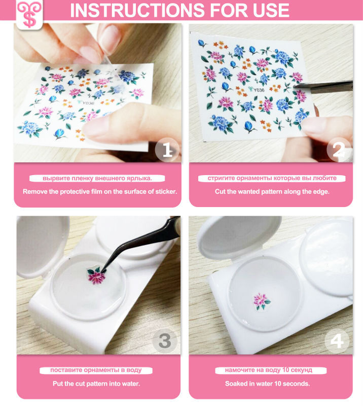 Water Transfer Decals Nail Art Sticker Decal Hot Sale High Quality