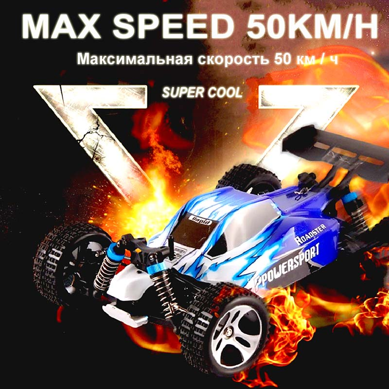 Wltoys A959 2.4G 4CH 4WD Shaft Drive RC Car High Speed Racing Car Shockproof Remote Control Super Power Off-Road Buggy Vehicle