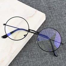 5012f456b1 Vintage redondo marco de Metal de la personalidad de la Universidad estilo  lente claro ojo gafas Marcos-Luz Azul Ojo del teléfon.