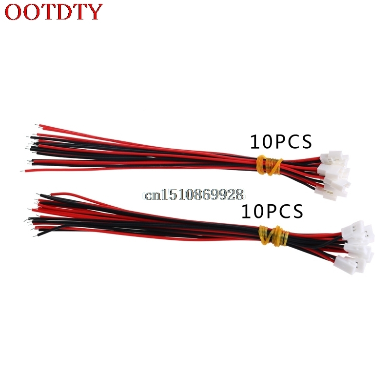 10Pairs Plug Connector DS LOSI 2.0MM 2 Pin Connector Plug Male Female With Wire 150MM M126 hot sale areyourshop hot sale 50 pcs musical audio speaker cable wire 4mm gold plated banana plug connector