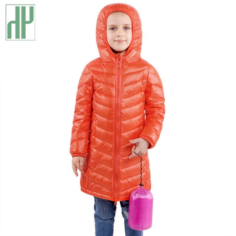 HH Winter Jacket For Boy Girls Long Down Jacket Solid Hooded Unisex Kids Jackets Children Duck Down Warm Teenagers Outwears