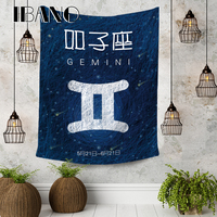 GEMINI The Twelve Constellations 150X200 CM Ultra clear Pixels Banners Flags Poster Hanging Cloth Tapestry Background Decor