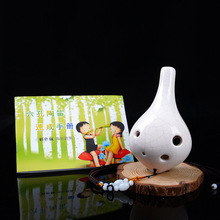 Mini Ceramic Ocarina Alto C Flute 6 Holes Ice-Crack Pottery Pocket Wind Musical Instrument For Beginner