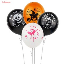8-Season 10pcs 12inch Halloween Pumpkin Skull Latex Balloon Scary Birthday Party Decoration Multi Air Balloons