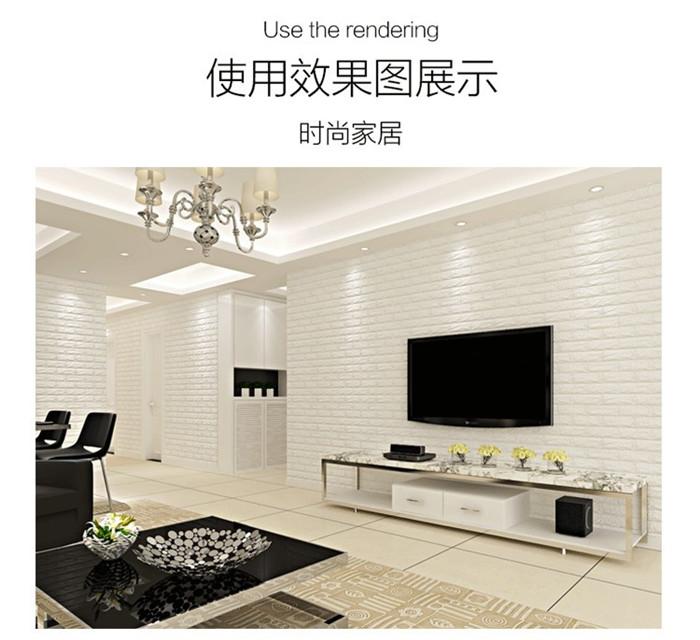 PCV 3D salon mur ceglany wzór tapety stickie dormitorium sypialnia retro wzór tapety adhesive392-F cegły 25