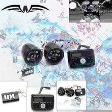 Хорошее качество Мотоцикла Mp3-плеер черный цвет MP3 аудио система мотоцикл Звуковая Сигнализация Усилитель Игрока