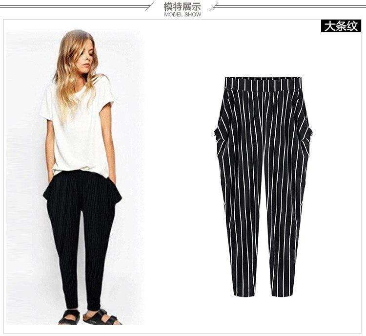 HTB1JZHTQVXXXXbWXVXXq6xXFXXXY - Summer Women Pants High Waist Stripe PTC 98