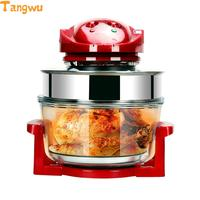 Free Shipping The Three Generation Of Large Capacity French Fries Electric Deep Fryers